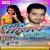 Listen to Tur Del Nehiya Ke Dorawa from Hamar Payel Bajele