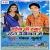 Listen to Piya Gail Pardesh from Saiya Ji Hamar Rahele Nainital Me