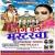 Listen to Dharake La Jiyarwa Ae Sakhi from Tang Kare Mastarawa