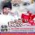 Listen to Chhupa Dih Kafan Me Sarab from Darde Ae Dil