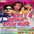 Naya Sal A Gail Ho DJ - Remix songs