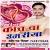 Listen to Choli Khole Daat Se from Kach Ba Umariya