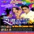 Raja Gawna Karali Dj - Remix songs