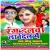 Listen to Rang Na Dala Ab from Rang Dalwa La Dil Mein