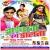 Listen to Rangva Ke Jagaha from Driverwa Rang Daalta