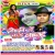 Listen to Saate Go Saya Saate from Holi Me Chudur Budur