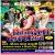 Listen to Papa Rahele Maushi Ke Fera Me from Khich Dela Devra Roje