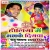 Listen to Choli Mein from Holiya Mein Bhabhake Diyawa
