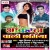 College Wali Batiya songs