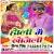 Listen to Bhatar Khojele from Holi Me Khojeli