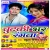 Bhatar Ae Dada songs