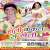 Listen to Holiya Me Jiyal from Holi Kekara Se Kheli