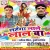 Ghoral Dale Choli Me songs