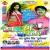 Listen to Saiya Kate Dewra Gat from Dewra Rang Ghorle Ba