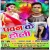 Listen to Holi Mein Ja Niroye from Pawan Ke Holi