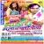 Listen to Eke Jaghiya Chod Da from Bhada Pe Bhatar Khojeli