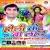 Listen to Holiya Me Choliya Bhijawlas from Holi Ke Ba Lahar