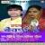 Listen to Kaahe Hamake Roaataru from Vandna Gupta Bewafa He