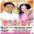 Listen to Ghare Aa Jaana from Holi Me Ranglas Pardhanva Wala