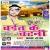 Listen to Chaitawa Ke Bhodawa from Chait Me Chatni