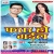 Listen to Baja Me Chhakawa from Farar Ho Gayil