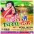 Listen to Lage Chaita Me Jobana from Chait Mein Chikha Dem