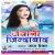 Listen to Roje Roje Ratiya Me from Jawani Jindabad