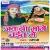 Listen to Tharesar Wala Mange Jawani from Jawani Mange Chait Me