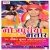 Listen to Ratiya Ke Khayil Machhari from Bhojpuriya Bhatar
