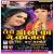 Listen to Aey Ho Sajan Nahi Awela from Teri Ankho Ka Ye Kajal