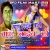 Listen to Pyar Kayile Bani Mar Jayib Ho from Pyar Kayile Bani Mar Jayib Ho