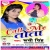 Listen to Sunke Khehu Kesi from Call Me Tota