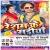 Listen to Dabi Ae Raja Ji from Resham Ke Sariya