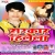 Listen to Ja Tu Akhiya Se Door from Sarkar Hilela