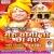 Listen to Guru Yogi To Chha Gaye from Guru Yogi To Chha Gaye