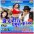 Listen to Hamar Gav Goriya Gamakte from Main Hu Hero Yamuna Paar Ka