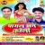 Listen to Tap Tap Chuata from Pagal Man Karela