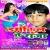 Listen to Lagake Darmicool Ye Raja from Darmi Cool Ye Raja