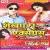 Listen to Aye Sanam Bewfa Naikhi Ham from Shekhpura Express