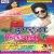 Listen to Mangalas Ek Beri Bhada from Dupatta Bichhaw Re
