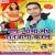 Listen to Bhaag Jaai Chauri from Papa Mausi Sanghe