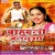 Love Bhaila songs