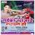 Listen to Laika Khojaye Lagal Ho from Laika Khojaye Lagal Ho