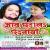 Listen to Kaatata Ishq Ke Kidda from Aawa Chhedala Chhedaniya