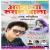 Listen to Atna Na Rusal Jala from Atana Na Rusal Jala