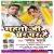 Listen to Kamar Hamaro Dukhat Ba from Mahto Ji Ghar Par Hai