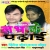 Listen to Chotki Ki Nadiya from Love Ki Padhai
