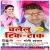 Listen to Chalelu Tik Tok from Chalelu Tik Tak