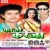 Listen to Khaila Kaon Dawaiya Raate from Ka Ho Kareja