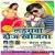 Listen to Lahangawa Dooj Khojata from Lahangawa Dose Khojata